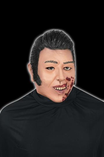 Zombie Singer